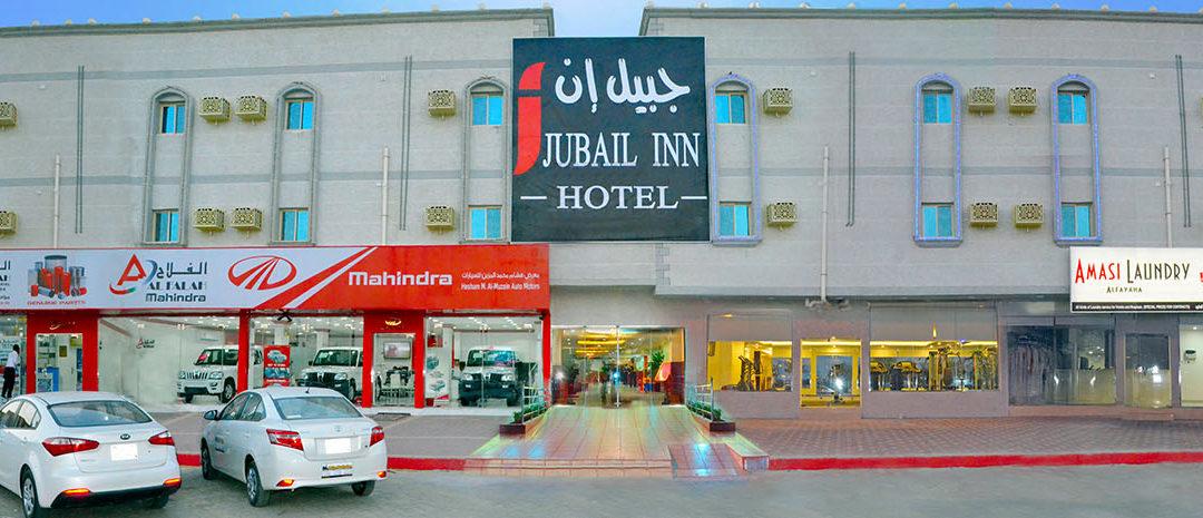 JUBAIL INN HOTEL